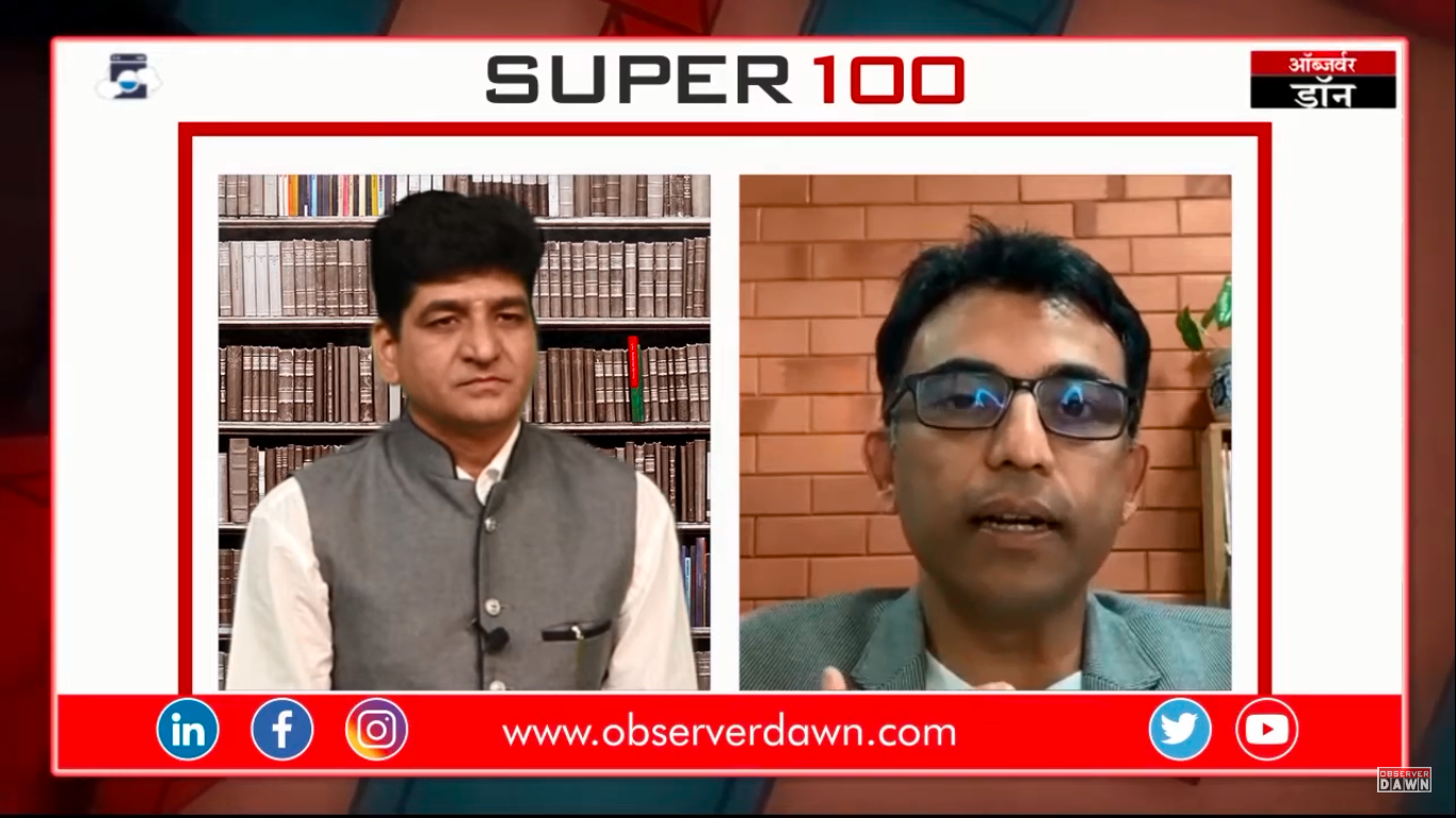 Super 100 with Naveen Lakkur