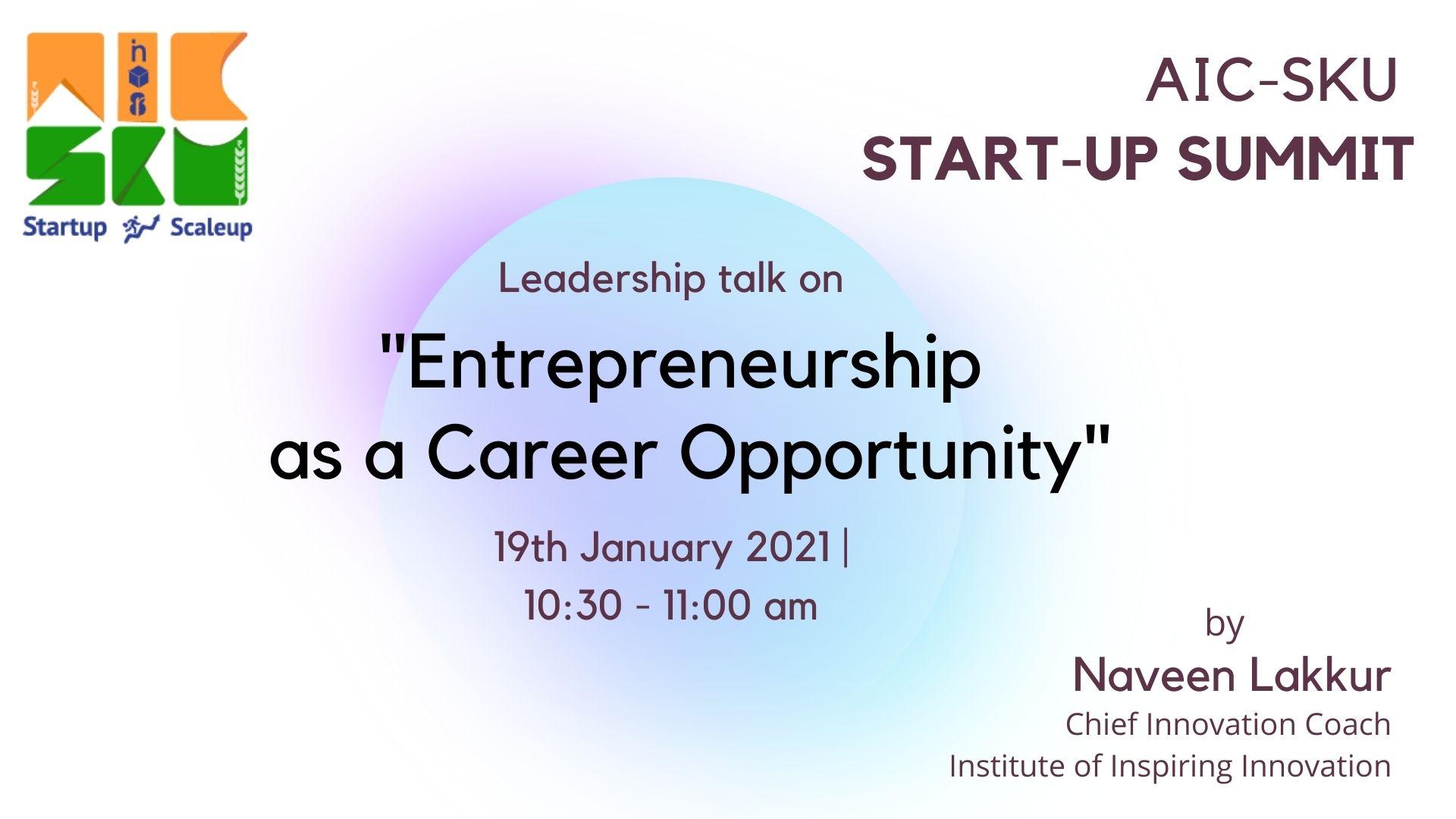 AIC-SKU Start-up SUMMIT
